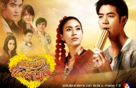 Mon Ruk Mae Nam Moon Ep.1 (1 of 2)