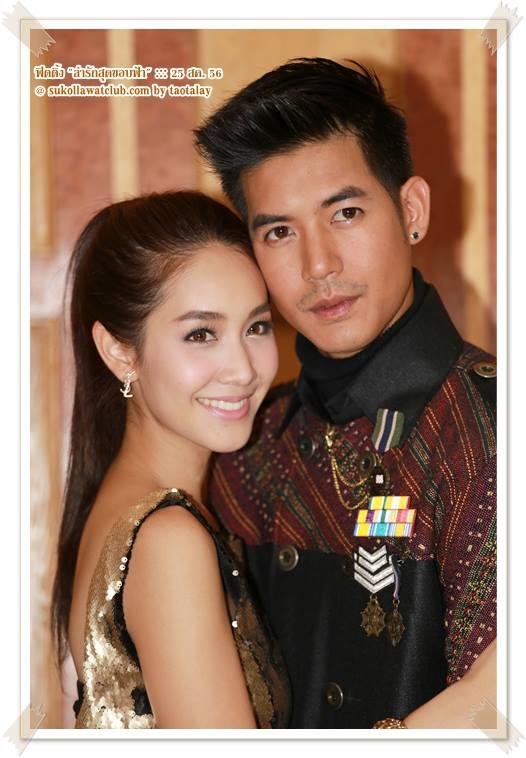 Lah Ruk Sut Kob Fah Ep 1 (1 of 2) - ThaiLakornVideos com