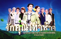 Love you as much as an Elephant (lakorn preview)