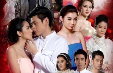 Thai movie moe sawat 3