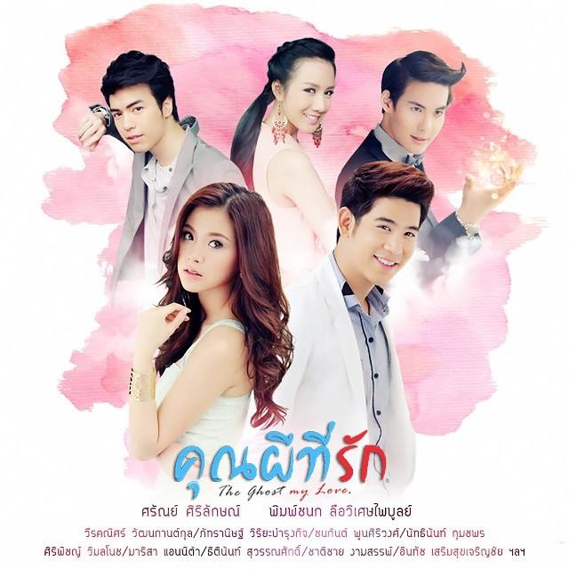 movie o thai hisingen
