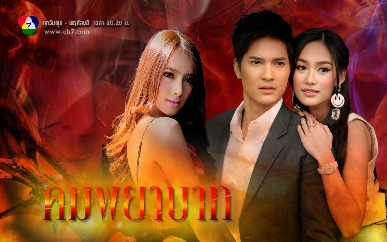 Kom Payabaht Ep.18 (2 of 2) Final Episode - ThaiLakornVideos.com