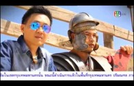 The First Ep.7 Thai TV Series