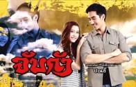 ChapKang Ep.13