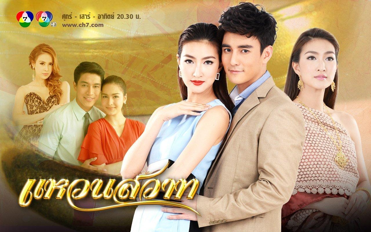 Lakorn List - ThaiLakornVideos com