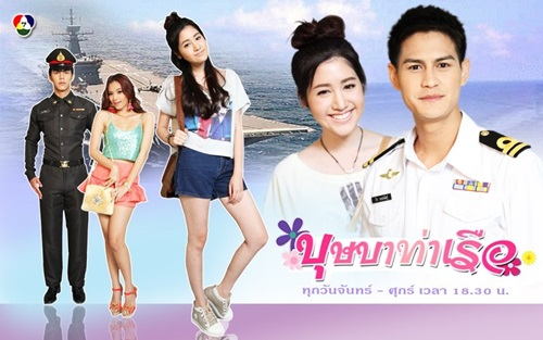 Butsa Sa Tha Ruea Ep.20 บุษบาท่าเรือ - ThaiLakornVideos.com