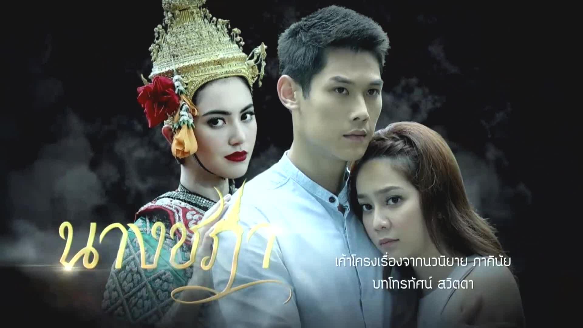 Thai sex movies online in Perth