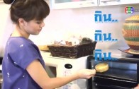 FollowmeTV Ep.1 Thailand