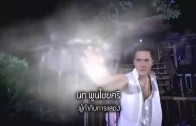 Koo Hoo Koo Hean 2 EP.6 คู่หูคู่เฮี้ยน 2