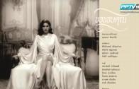 Pritsana Ep.8 ปริศนา