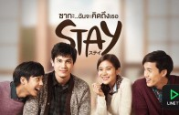 Stay Ep.2 (2 of 2)