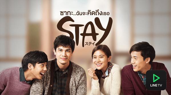 Stay Ep 1 - ThaiLakornVideos com