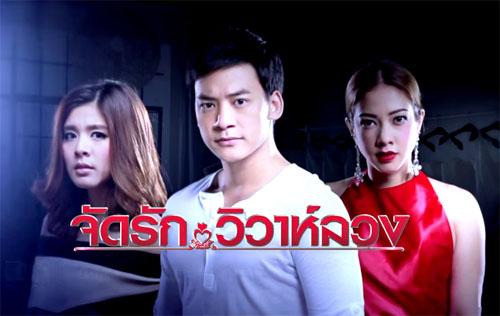 Lakorn List Thailakornvideoscom