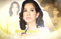 Khunying Nok Thamniap Ep.10 คุณหญิงนอกทำเนียบ