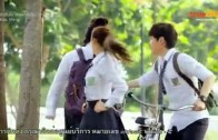 Kiss Me Ep.5 รักล้นใจนายแกล้งจุ๊บ