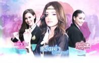 Love Secret Switch Unit Ep.4 Part 1