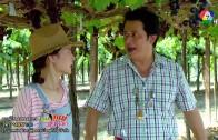 Khoei yai saphai lek Ep.5 เขยใหญ่สะใภ้เล็ก