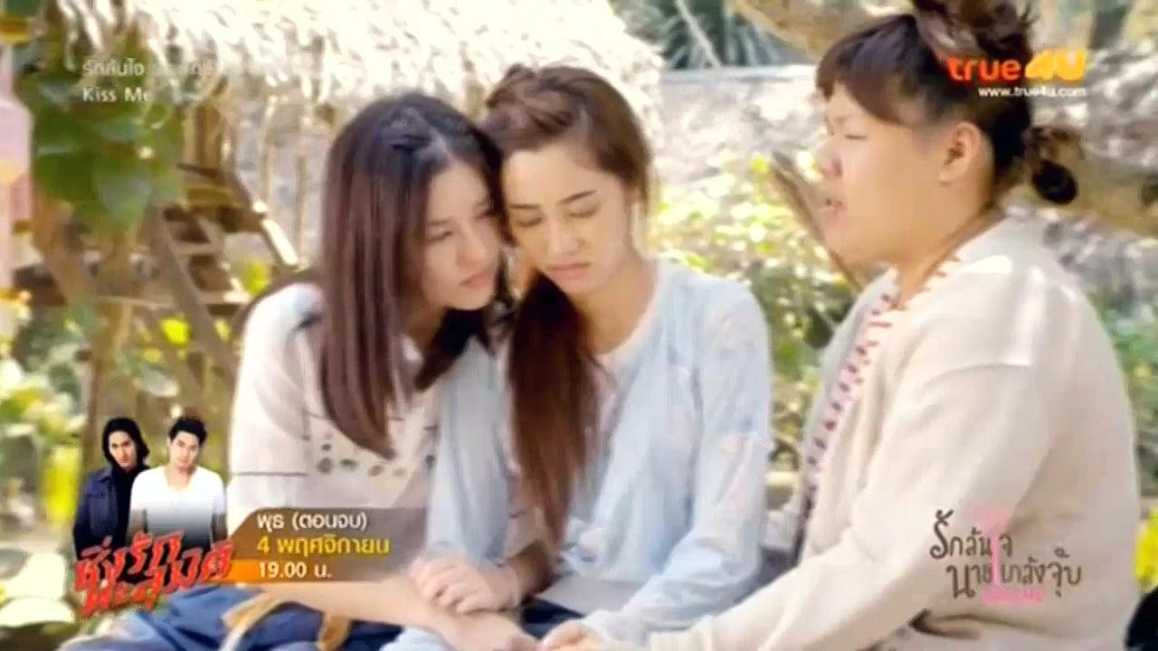 Watch Online Thai Lakorn Drama Series Full With English – Desenhos