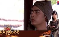 Phuchana Sip Thit Ep.2 ผู้ชนะสิบทิศ
