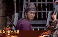 Phuchana Sip Thit Ep.3 ผู้ชนะสิบทิศ