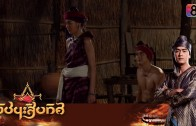 Phuchana Sip Thit Ep.5 ผู้ชนะสิบทิศ