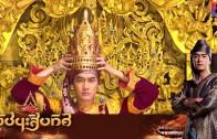 Phuchana Sip Thit Ep.7 ผู้ชนะสิบทิศ