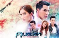 Khon La Lok 2