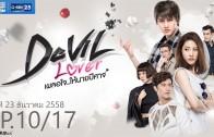 Devil Lover Ep.10 เผลอใจให้นายปีศาจ