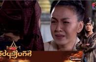 Phuchana Sip Thit Ep.14 ผู้ชนะสิบทิศ
