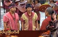 Phuchana Sip Thit Ep.22 ผู้ชนะสิบทิศ