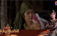 Phuchana Sip Thit Ep.38 ผู้ชนะสิบทิศ