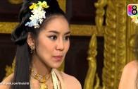 Phuchana Sip Thit Ep.45 ผู้ชนะสิบทิศ