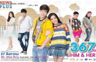 367 Days: Him and Her (1 of 2) movie