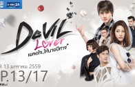Devil Lover Ep.13 เผลอใจให้นายปีศาจ
