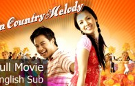 In Country Melody [English Subtitle] อีส้มสมหวัง