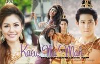 Kaew Na Mah Ep.102 Final แก้วหน้าม้า