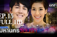 City of Light : The O.C. Thailand Ep.15