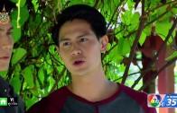 Khu Hu Ep.6 คู่หู