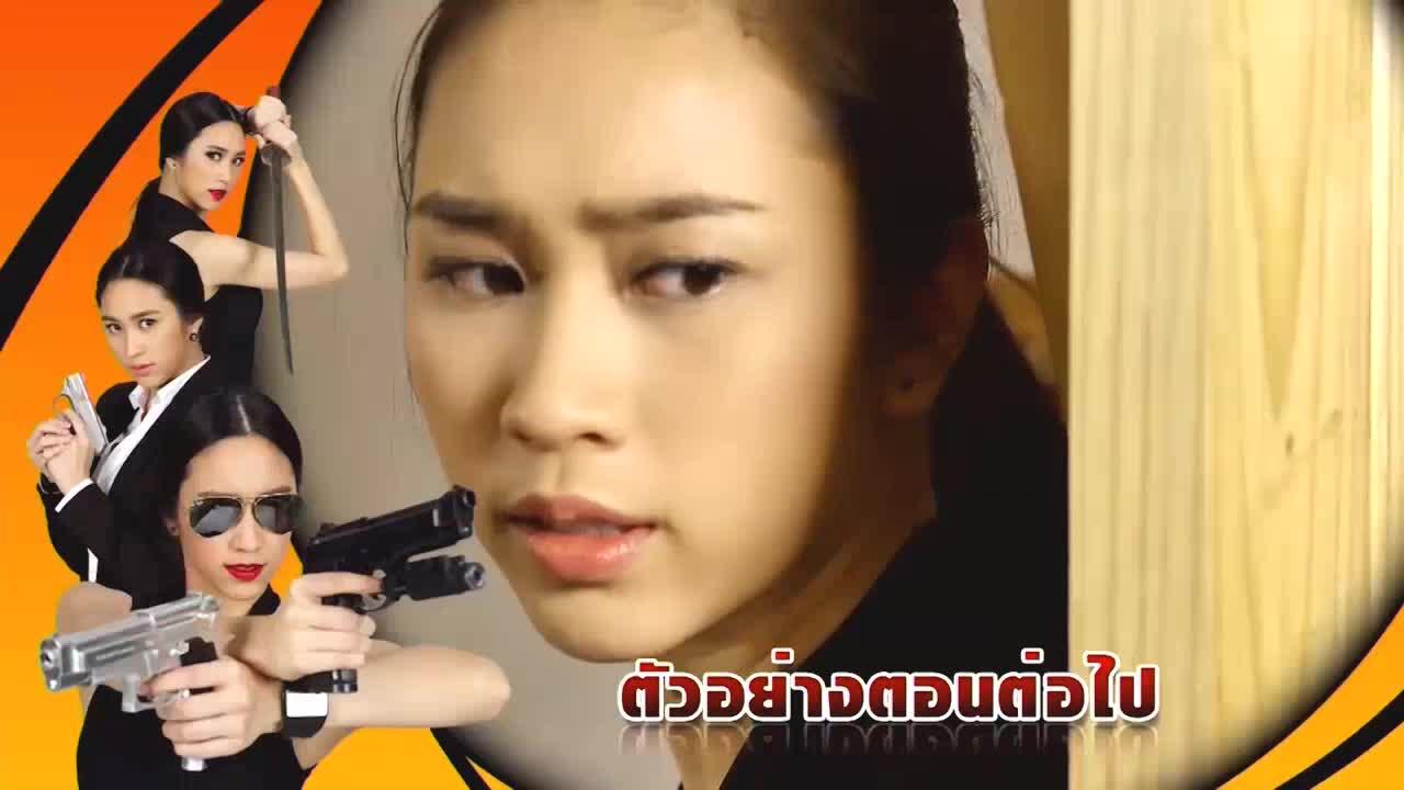 Khunnai Sailap Ep.18 คุณนายสายลับ - ThaiLakornVideos.com