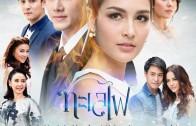 thailefai2