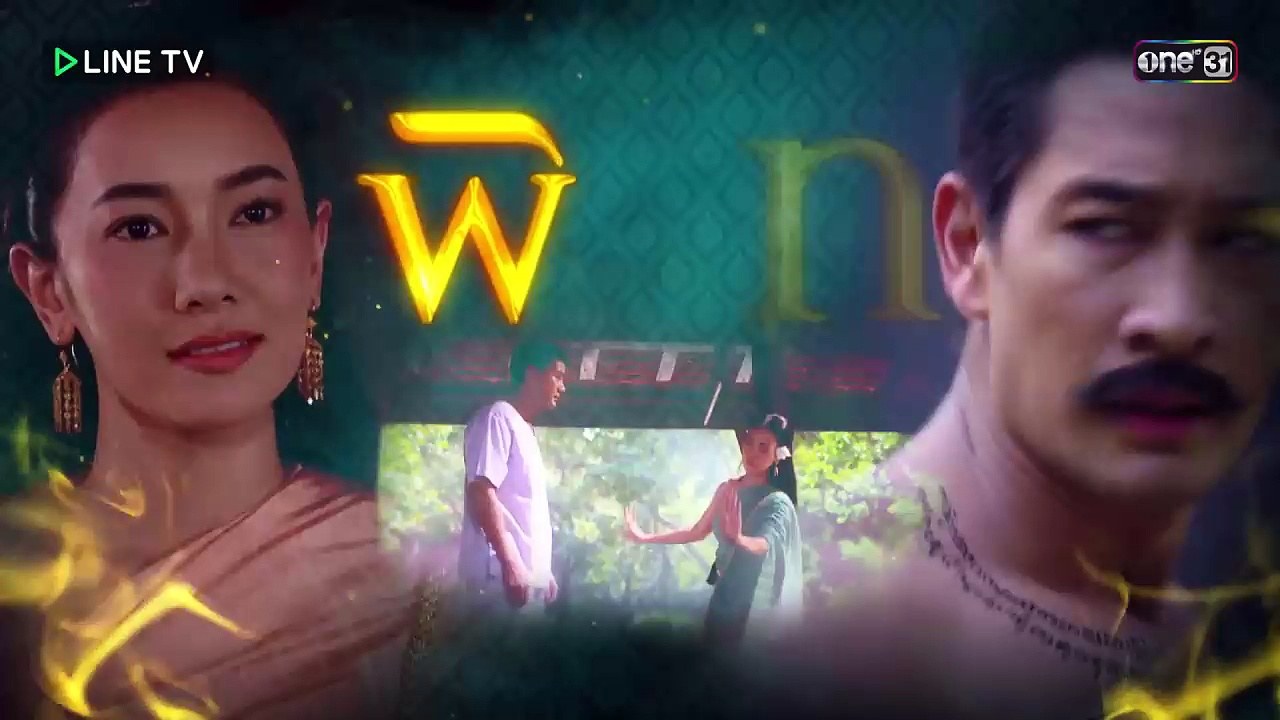 Thai movie moe sawat 4