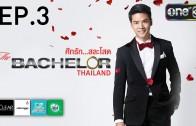 The Bachelor Thailand Ep.3 ศึกรักสละโสด