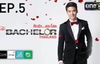 The Bachelor Thailand Ep.5 ศึกรักสละโสด