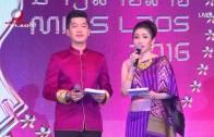 MISS LAOS 2016 Pageant ນາງສາວລາວ