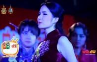 Thian Mi Mi Rak Tho Ep.7 เถียนมีมี่ รักเธอชั่วนิรันดร์