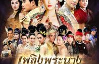 Phloeng Phranang