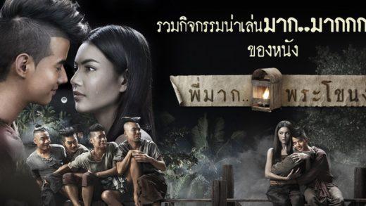 Pee Mak Phra Khanong Part 2 of 3 - ThaiLakornVideos com