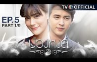 BuangHong EP.5 บ่วงหงส์
