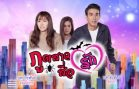 Phut Sao Sue Rak Ep.6 ภูตสาวสื่อรัก