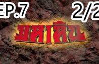 Maha Hin Ep.7 Part 2